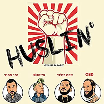 Hustlin' (feat. Adam Zoolod, Ayatola & Nati Hassid)