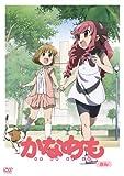 かなめも さん(通常版)[DVD]