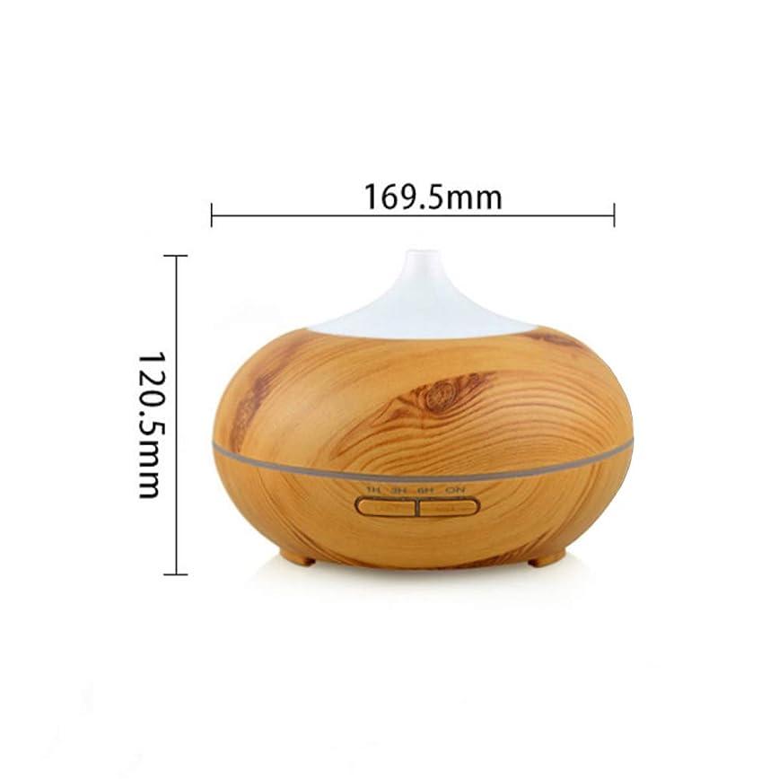 センサー世界的に鳴らす木目 涼しい霧 加湿器,7 色 空気を浄化 加湿機 時間 手動 Wifiアプリコントロール 精油 ディフューザー アロマネブライザー Yoga- 300ml