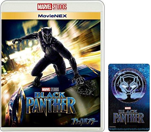 【Amazon.co.jp限定】ブラックパンサー MovieNEX 光るICカード付 [Blu-ray]