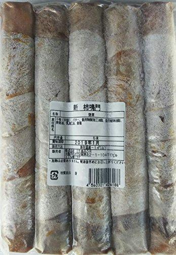 干し柿 柿鳴門ロール 1P ( 5本 ) 本約18�p 冷凍 解凍後お好みの厚さにカットしてお召し上がり頂けます。バター