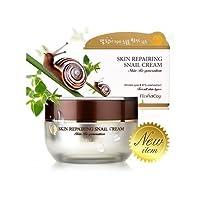 ElishaCoy エリシャコイ スキン・リペアリング・カタツムリ・クリーム (Skin Repairing Snail Cream) 海外直送品