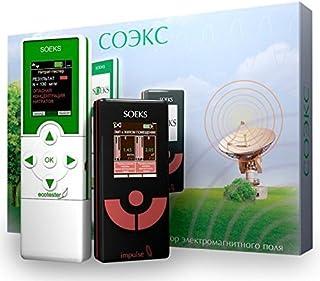 Soeks soeks-ecoset Soeks 3-in-1 Radiation Detector Nitrate Tester EMF Meter