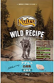 ニュートロ ワイルドレシピ キャットフード アダルト(成猫・1歳~6歳) 白身魚 2kg