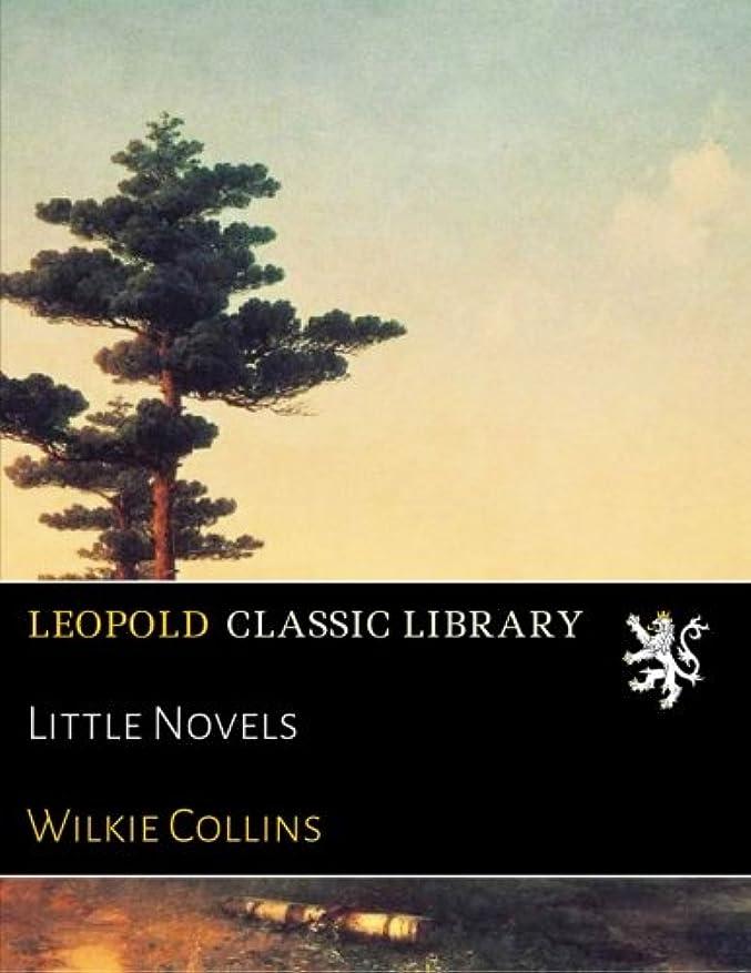 たとえ東方退屈なLittle Novels