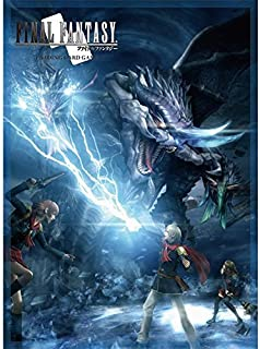 Square Enix Square-EnixACCSQX012 Abysse PC Final Fantasy Type 0 Ace Sleeves