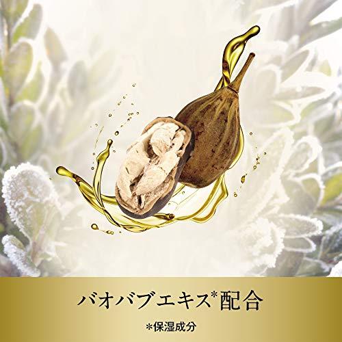 ユニリーバ・ジャパン『LUXルミニークボタニカルピュアシャンプー』