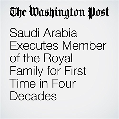 Saudi Arabia Executes Member of the Royal Family for First Time in Four Decades cover art