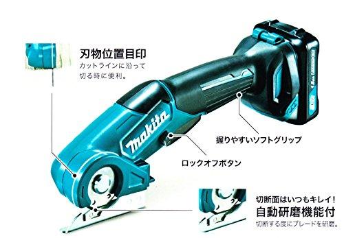 マキタ充電式マルチカッタCP100DSH(10.8V)