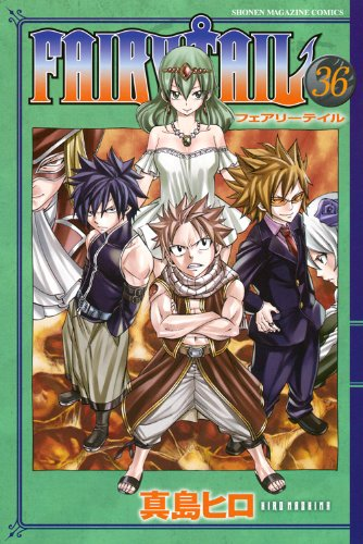 DVD, Special Edition FAIRY TAIL (36) (Kodansha Characters A) (2013) ISBN: 4063584267 [Japanese Import]