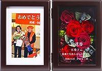 [フレンドアートNEXT] プリザーブドフラワー 名入れ (バラ/あじさい) フォトフレーム 写真立て 枯れない花 プレゼント [全6色] L判サイズ ブラウン×レッド [レアード]