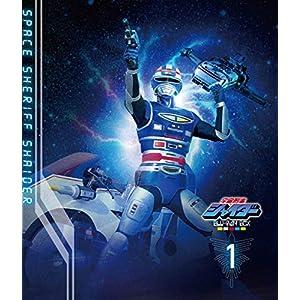 """宇宙刑事シャイダー Blu-ray BOX 1"""""""