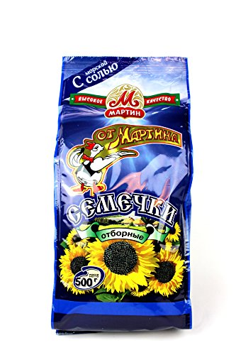 sunflower seeds babkinu - 7