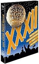 Mystery Science Theater 3000: XXXII: (Space Travelers / Hercules / Radar Secret Service & San Francisco International