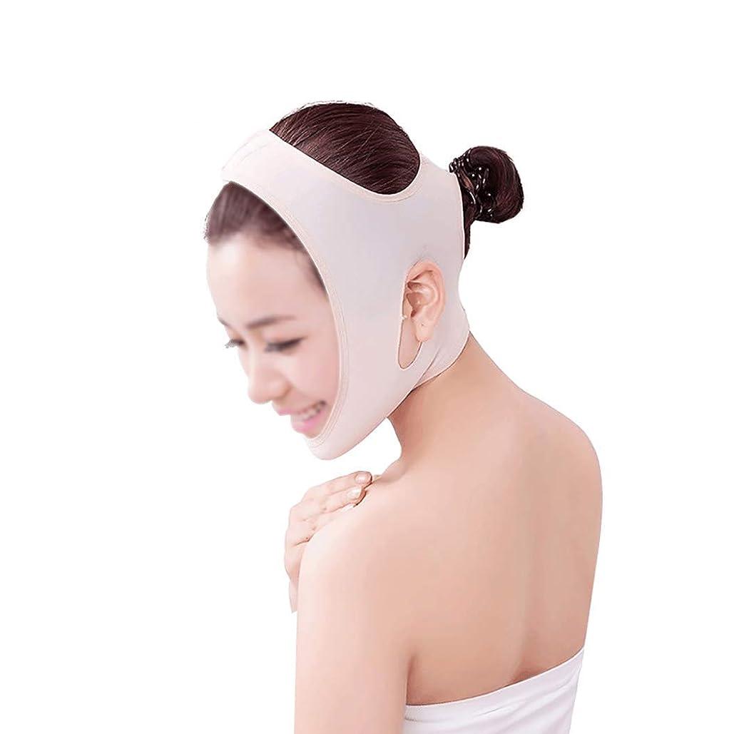 前進物理的にどれフェイス&ネックリフト術後弾性セット美容マスク小Vフェイスアーティファクトタイトリフティングエラスティックバンドリフティングフェイスシンフェイス包帯(サイズ:L)