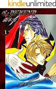 G・DEFEND 1巻 (冬水社・いち*ラキコミックス)