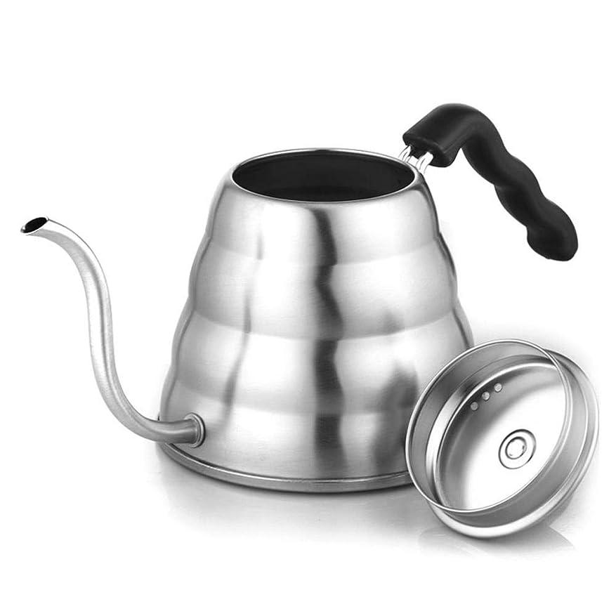 創造電圧遅らせる304ステンレス鋼を注ぐドリップコーヒーポットティーポットお湯コーヒーポットセット茶ケトル箸置きツール、シルバー1.2リットル