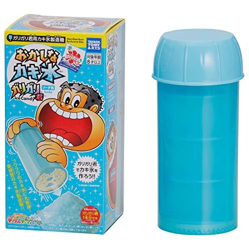 Silly Oyster Ice Gari-kun Soda
