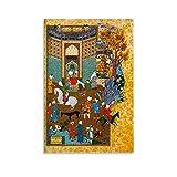 OYEO Retro-Poster Die Aktivitäten des iranischen Lebens,