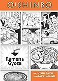 OISHINBO GN VOL 03 RAMEN & GYOZA (C: 1-0-0): a la Carte