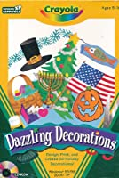 Crayola Dazzling Decorations (輸入版)