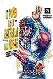 El puño de la Estrella del Norte (Hokuto No Ken) nº 03/18 (Manga Seinen)