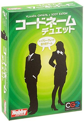 ホビージャパン コードネーム: デュエット 日本語版 (2人以上用 15分 11才以上向け) ボードゲーム
