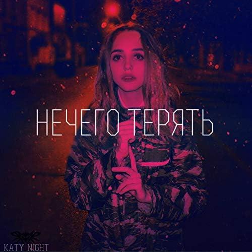 Katy Night