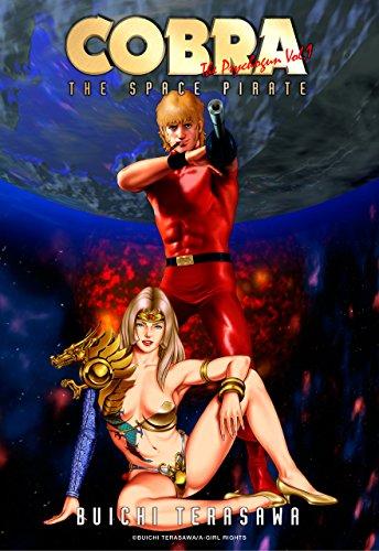 COBRA: The Psychogun Vol.1 (English Edition)