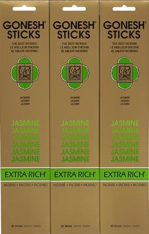 屋内咽頭正午GONESH  JASMINE ジャスミン スティック 20本入り X 3パック (60本)