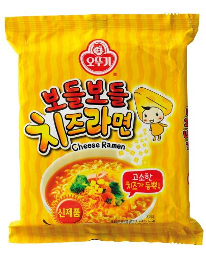 Top 2x spicy ramen noodles variety for 2021