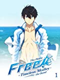Free! - Timeless Medley: The Bond - Movie 1