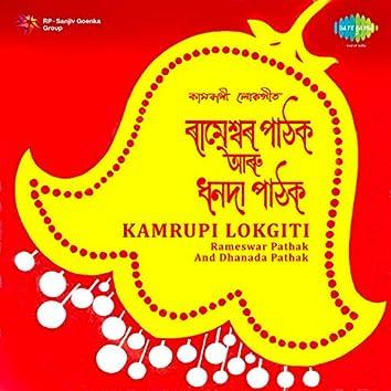 Kamrupi Lokgiti