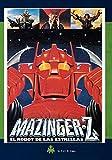 Mazinger-Z El Robot De Las Estrellas [Edizione: Stati Uniti] [Italia] [DVD]