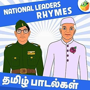 National Leaders Rhymes