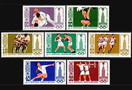 FGNDGEQN Briefmarken Mongolei 1980 Moskau Olympiade Gewichtheben Pfeilboxen Gymnastik und andere Wettbewerb Projektstempel 7