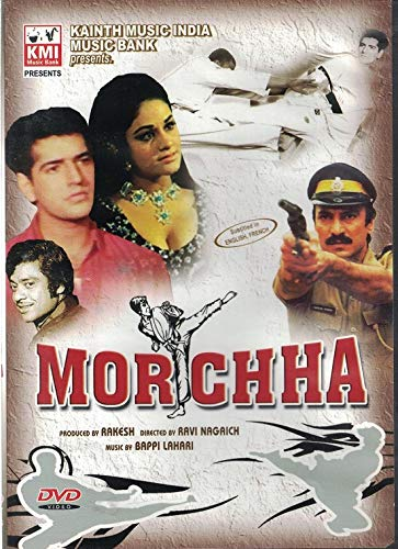 Morchha (Brand New Single Disc Dvd,…