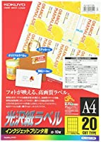 コクヨ インクジェット用 ラベルシール 光沢 20面 10枚 KJ-G2113N Japan