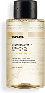 KUNDAL Centaurea Cyanus pH Balancing Micellar Deep Cleansing Water 500ml / One-step Multi Cleanser Water for a softer clea...