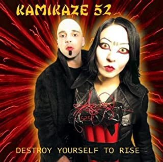 Destroy yourself to rise
