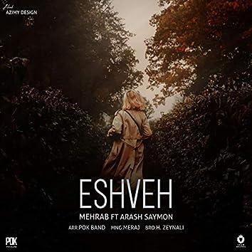 Eshveh (feat. Arash Symon)