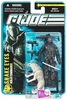 Snake Eyes Ninja Commando GI Joe Action Figure