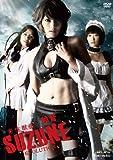 寄性獣医・鈴音 EVOLUTION[DVD]