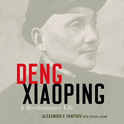 Deng Xiaoping cover art