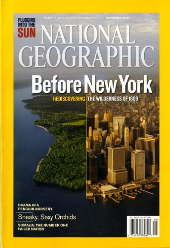 金銭的道徳表示National Geographic [US] September 2009 (単号)