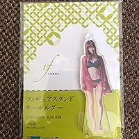 生田衣梨奈 フィギュアスタンドキーホルダー