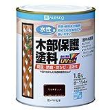 カンペハピオ 水性木部保護塗料 ウォルナット 1.6L
