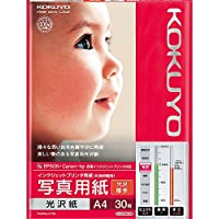 コクヨ インクジェット 写真用紙 光沢紙 A4 30枚 KJ-G13A4-30 Japan