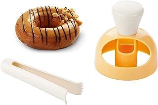 ادوات ابداعية لتزيين الكيك وقوالب الدونات المُحضَّرة في المنزل، ادوات لتحضير وتقطيع الحلويات والخبز، معدات خَبز، ادوات مطبخ