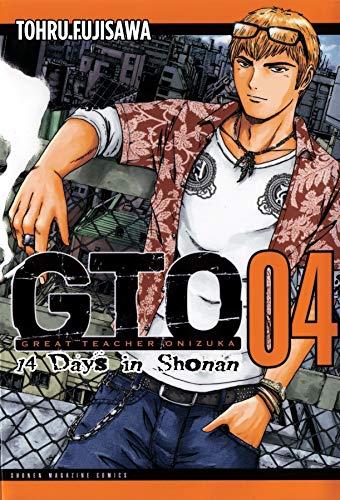 GTO: 14 Days in Shonan, Volume 4